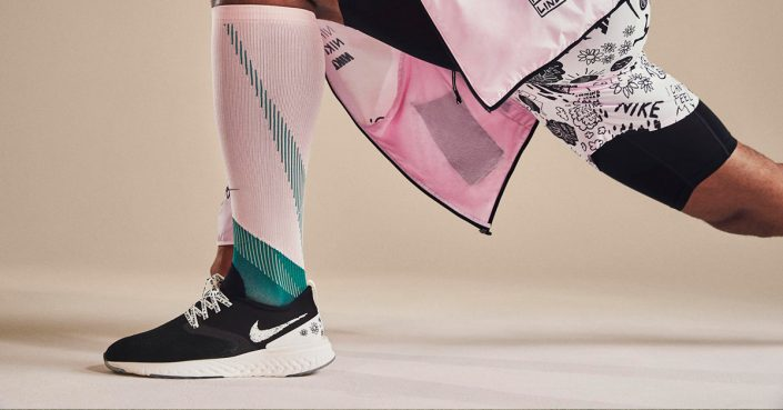 Nathan Bell x Nike Collection